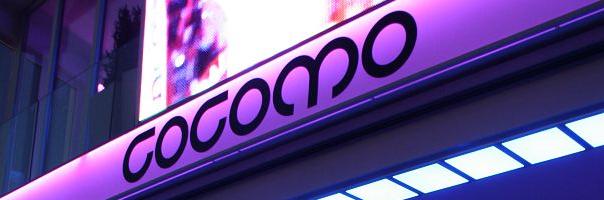 Cocomo-Titelbild-604x200